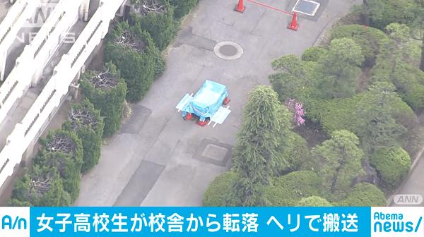 君津高校で女子高生が転落 3階ベランダから落下し重傷 飛び降り自殺か