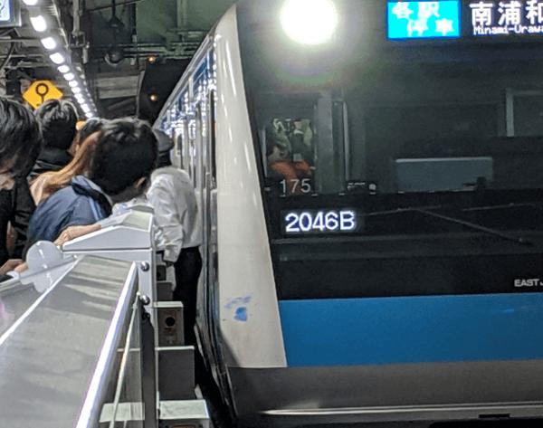 京浜東北線の秋葉原駅で男性が飛び降り自殺を図った人身事故の現場画像