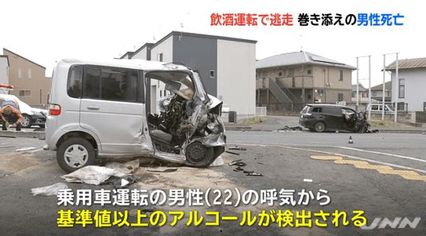 宇都宮市の国道4号で飲酒運転の死亡事故のニュースのキャプチャ画像