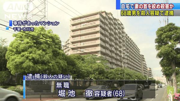 千葉県市川市福栄で殺人事件のニュースのキャプチャ画像