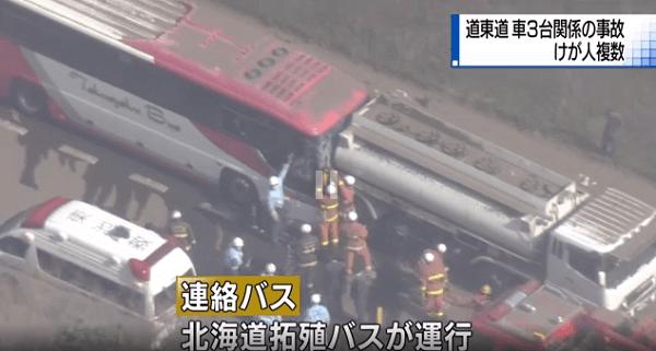 道東道下りの本別ICでバスとタンクローリーの多重事故のニュースのキャプチャ画像