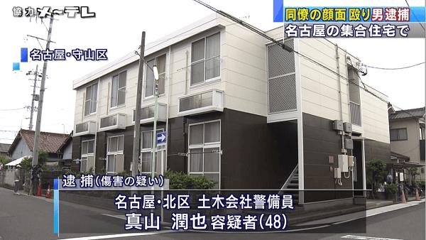 名古屋市守山区で顔面を殴られ死亡した傷害致死事件のニュースのキャプチャ画像