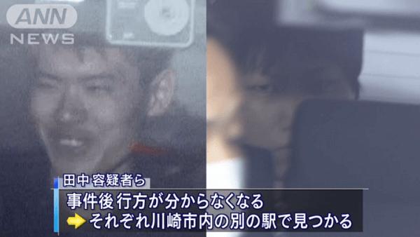 川崎殺人事件の犯人・田中崇行と山田幸子の顔写真の画像