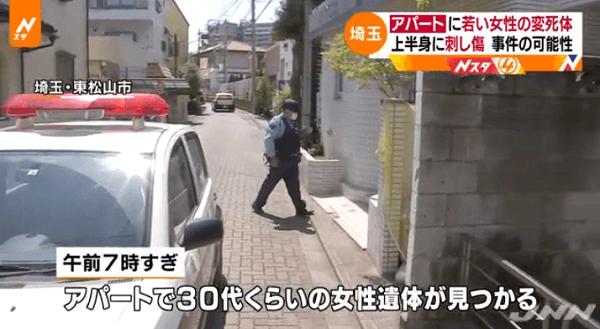 東松山市材木町で女性が殺害された殺人事件のニュースのキャプチャ画像