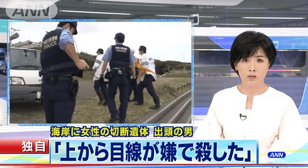 平塚市の殺人死体遺棄事件で平聖也容疑者が逮捕されたニュースのキャプチャ画像