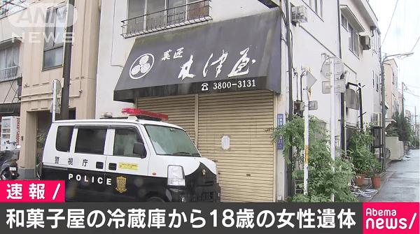 木津いぶきさんが殺害された・死体遺棄事件のニュースのキャプチャ画像