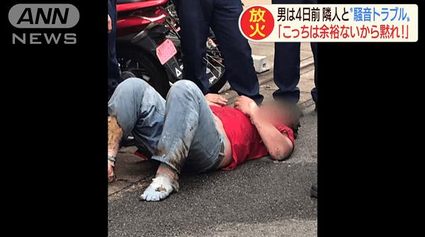 青葉真司容疑者が全身やけどを負い警察に身柄確保された当時の現場画像