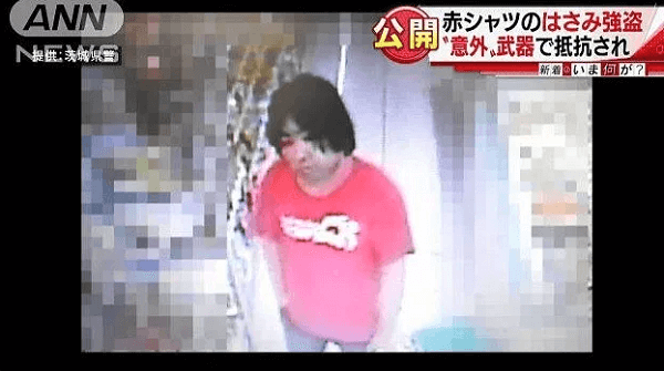 京アニ無差別放火殺人の犯人・青葉真司の顔写真の画像