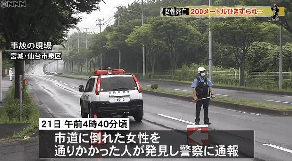 仙台市泉区松陵でひき逃げ事件のニュースのキャプチャ画像