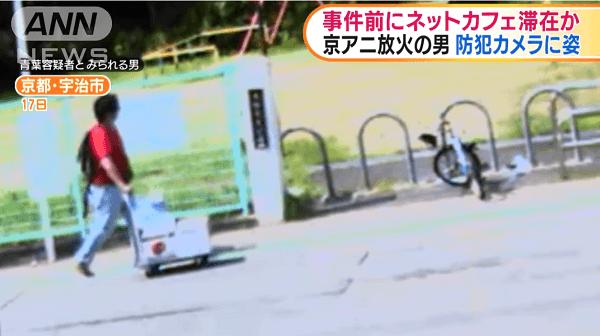京アニを放火した青葉真司が防犯カメラに写っている画像