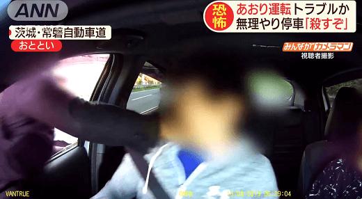 煽り運転をした横浜ナンバーのBMWの男が男性に暴行を加える画像