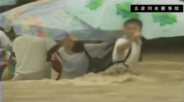 DQNの川流れ「玄倉川水難事故」の当時の現場画像