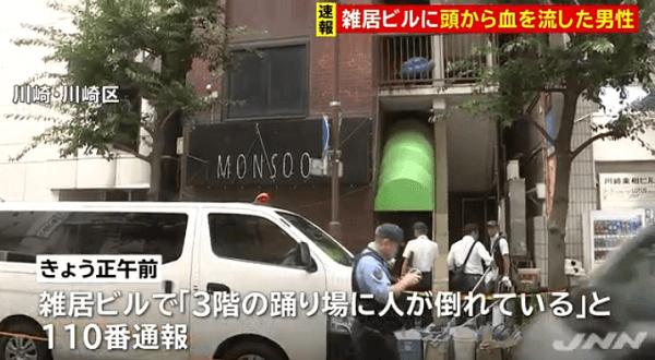 川崎市川崎区砂子で殺人未遂事件が起きたニュースのキャプチャ画像