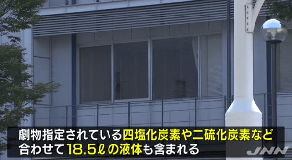 大阪電気通信大学で劇薬が盗まれた窃盗事件のニュースのキャプチャ画像