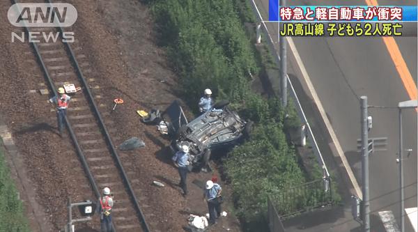 岐阜県川辺町のJR高山線で母子が死亡した踏切事故のニュースのキャプチャ画像