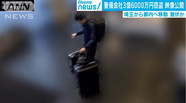 伊東拓輝容疑者が3億円が入ったキャリーバッグを持って逃走する防犯カメラのキャプチャ画像