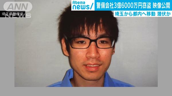 3億円事件の犯人・伊東拓輝の顔写真の画像