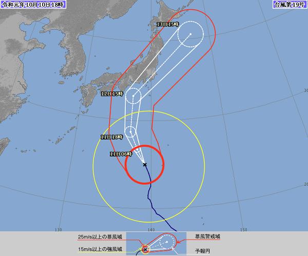 台風19号の進路予想の画像