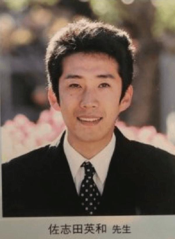 佐志田英和の顔写真の画像