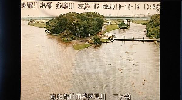 多摩川が氾濫寸前になっている現場の写真画像