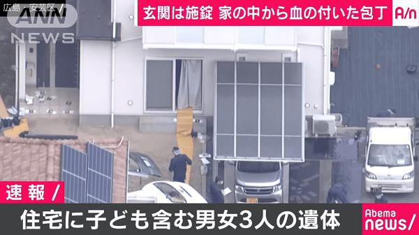 広島市安芸区瀬野町で無理心中のニュースキャプチャ画像