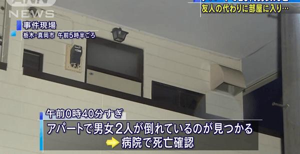 真岡市の川上貴由が大竹七海さん殺害した殺人事件のニュースキャプチャ画像