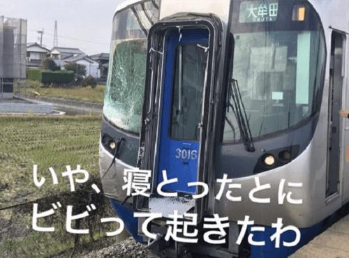 西鉄天神大牟田線の西鉄柳川駅~徳益駅間の踏切事故の画像