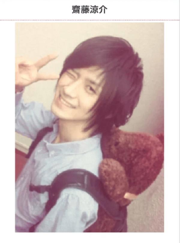Amebaブログに投稿されていた斎藤涼介の自撮り画像