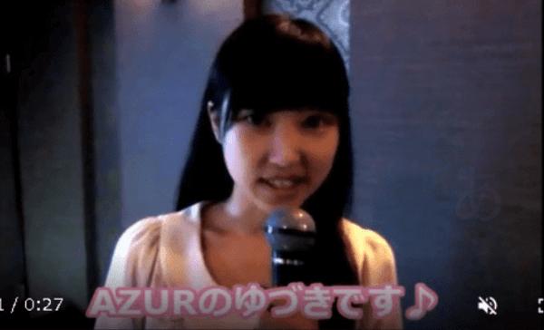殺害された石沢結月さんの顔写真の画像