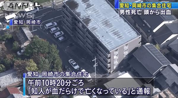 岡崎市日名本町の集合住宅で殺人事件のニュースキャプチャ画像