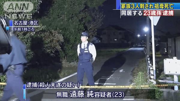名古屋市港区西福田で遠藤純容疑者の一家殺人事件のニュースのキャプチャ画像
