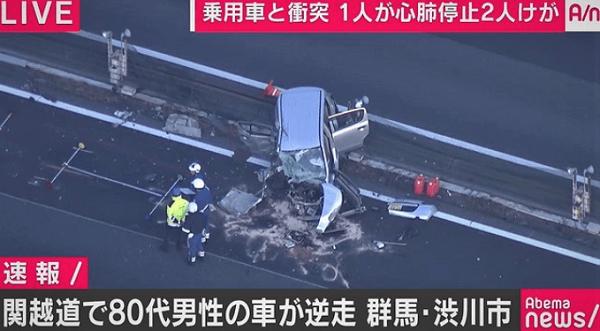 関越道の赤城ICの逆走正面衝突事故のニュースのキャプチャ画像