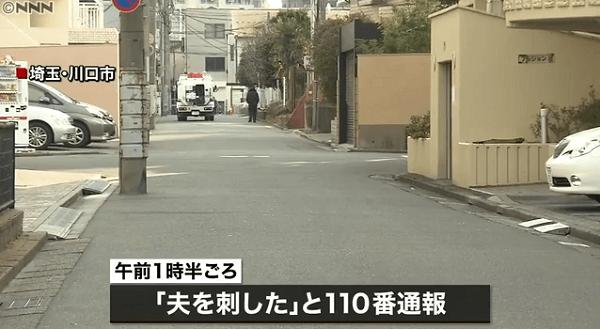 川口市で殺人未遂事件が起きたニュースのキャプチャ画像