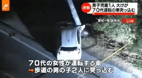 尾張旭市で高齢者の車が小学生はねる事故のニュースのキャプチャ画像
