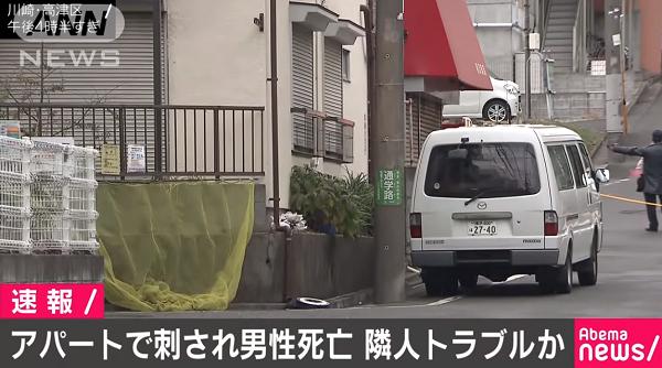 神奈川県川崎市高津区のアパートで殺人事件が起きたニュースのキャプチャ画像