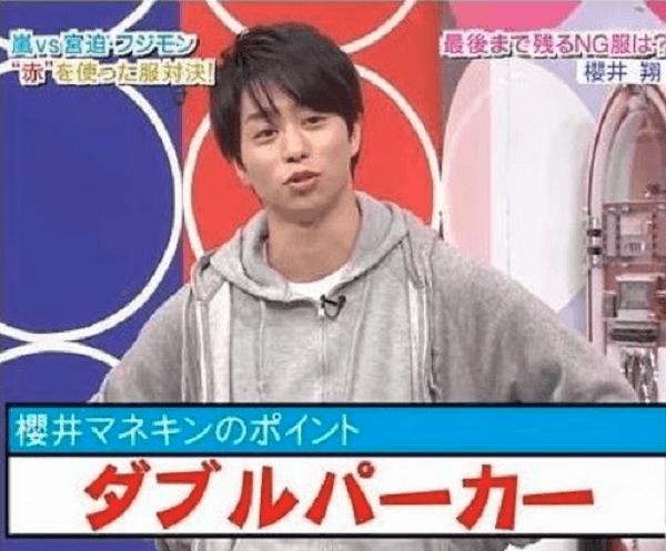 櫻井翔さんがダブルパーカーを生み出した際のテレビ番組のキャプチャ画像
