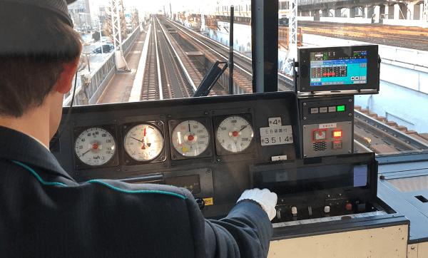 名鉄名古屋線の呼続駅で人身事故が発生した画像