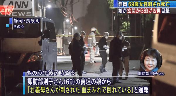 静岡県長泉町で女性が包丁で刺され殺害された殺人事件のニュースのキャプチャ画像