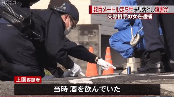 枕崎市の殺人事件のニュースのキャプチャ画像