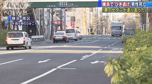 横浜市南区でひき逃げ死亡事件が起きたニュースのキャプチャ画像