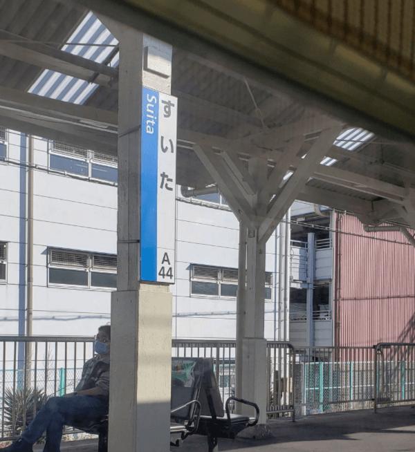 JR京都線の吹田駅で人身事故が起きた現場の画像