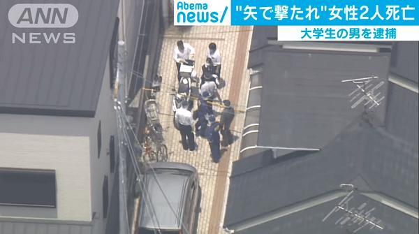 宝塚市安倉西のボウガン殺人事件のニュースのキャプチャ画像