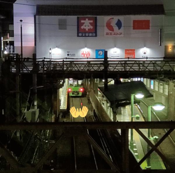京王線の仙川駅の人身事故現場の画像