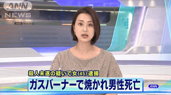 北海道新冠町のガスバーナー殺人事件のニュースのキャプチャ画像