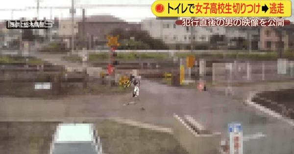 岡本駅の切りつけ事件の犯人の画像