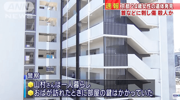 京都市下京区上之町の殺人事件のニュースのキャプチャ画像