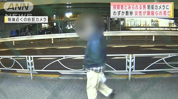 渋谷区幡ヶ谷の事件の犯人の画像
