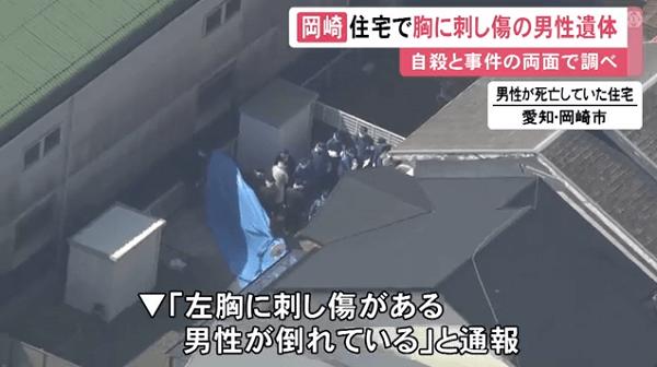 岡崎市大門で殺人事件のニュースのキャプチャ画像