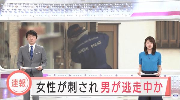 名古屋市北区平安でセーラー服の女性が刃物で刺された殺人未遂事件のニュースのイメージ画像