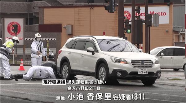 金沢市田上本町の小学生死亡事故のニュースのキャプチャ画像